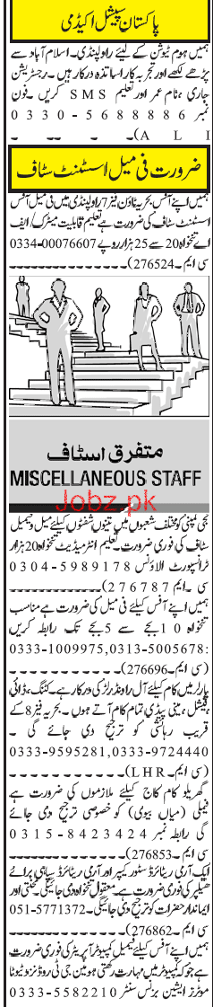 Male / Female Office Assistants, House Maid Job Opportunity