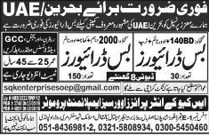 HTV Bus Drivers and Bus Drivers Job Opportunity 2019 Job