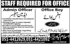 Admin Officers and Office Boys Job Opportunity 2019 Job