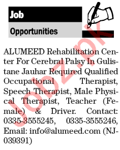 Alumeed Rehabilitation Center Medical & Technical Jobs 2018
