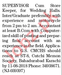 Supervisor Cum Store Keeper Job 2018 For Wedding Halls