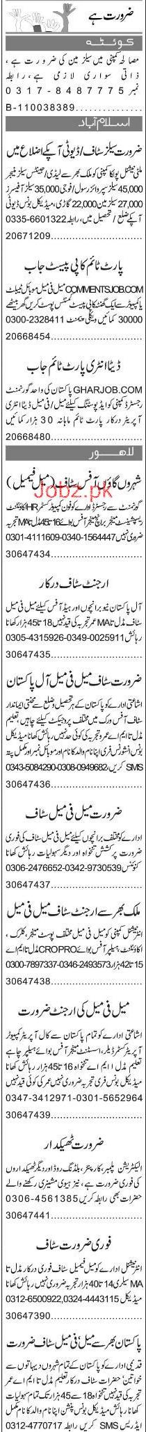 Salesmen, Sales Supervisors, Computer Operators Wanted