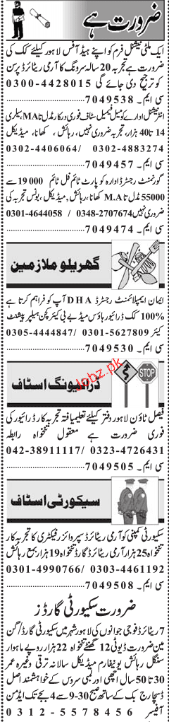 Cook, Chawkidars, Assistants, House Maid Job Opportunity