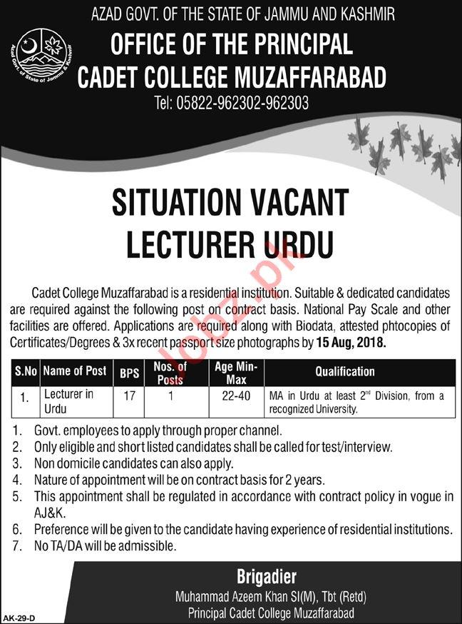 Cadet College Muzaffarabad Lecturer Urdu Jobs 2018