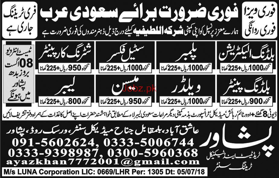 Building Electricians,  Plumbers, Steel fixers Wanted