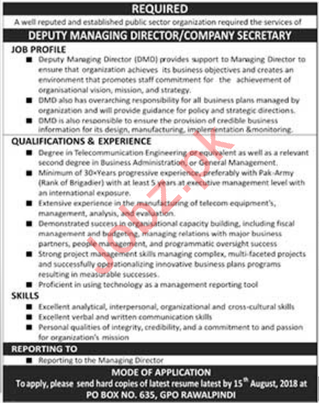 Public Sector Organization Rawalpindi Managing Director Jobs