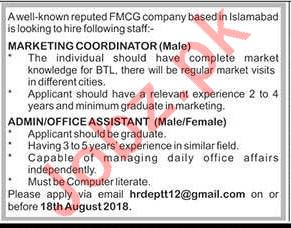 Marketing Coordinator & Admin Assistant Jobs 2018