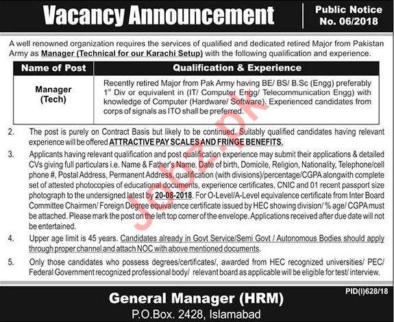 Public Sector Organization Karachi Manager Tech Jobs 2018