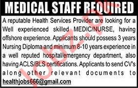 Medical Officers & Nursing Staff Jobs 2018 in Lahore
