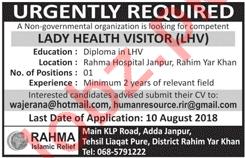 Lady Health Visitor LHV for Rahma Hospital
