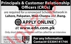Jobs at Educational Development Network EDN
