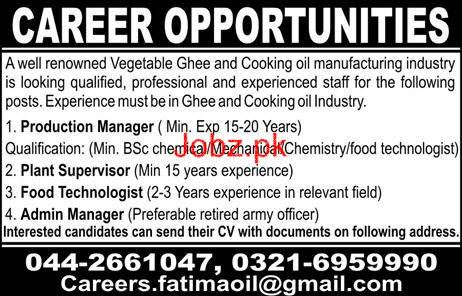 Production Manager, Plant Supervisors Wanted
