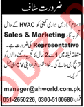 A H International Islamabad Marketing Representative Jobs