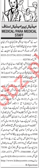Doctors, Nurses, Technicians & Paramedical Staff Jobs 2018