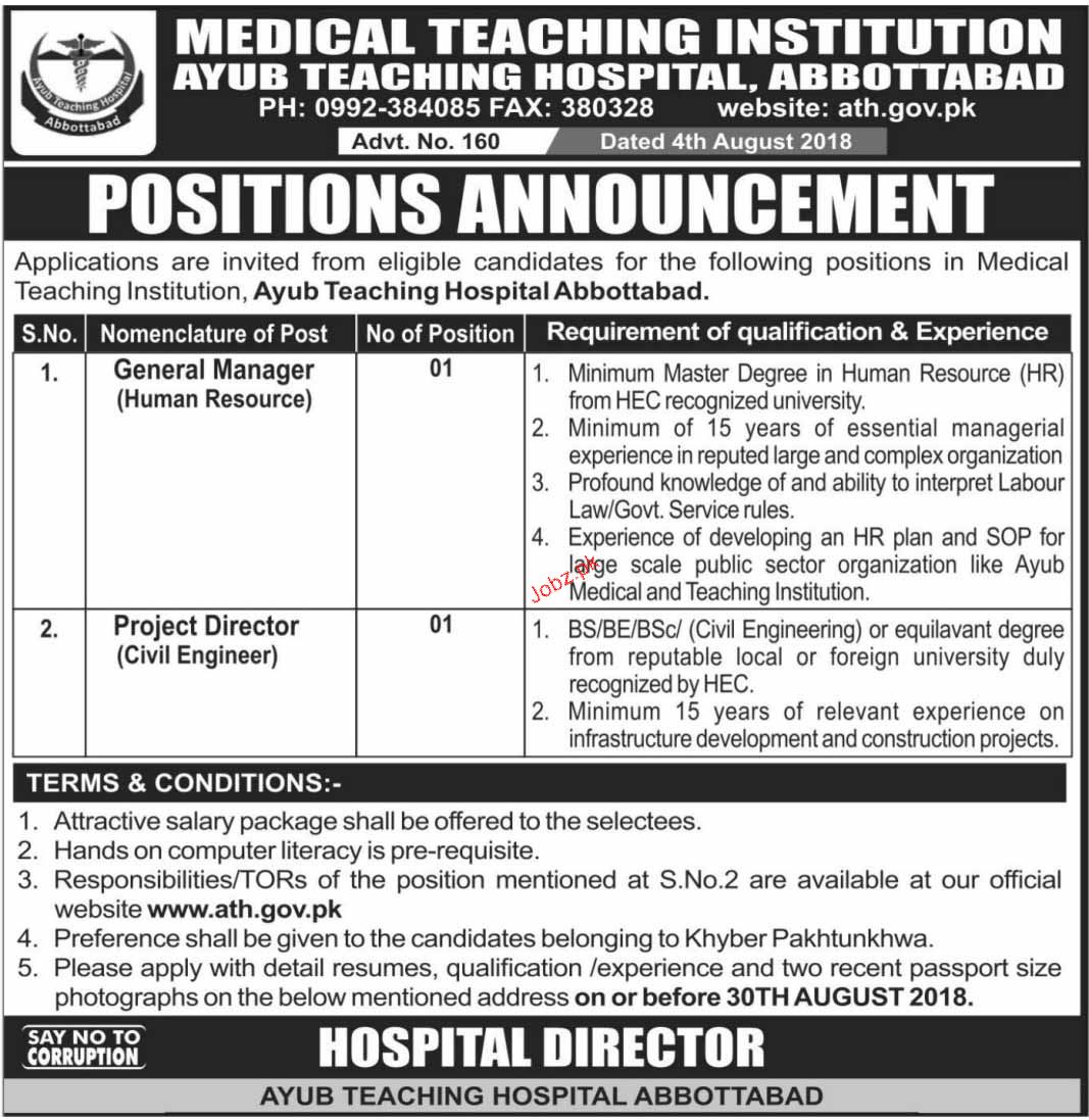 Ayub Teaching Hospital Medical Teaching Hospital Jobs