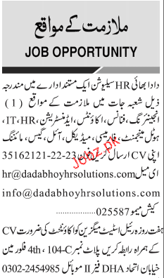Engineers, Accountant, Administrators Job Opportunity
