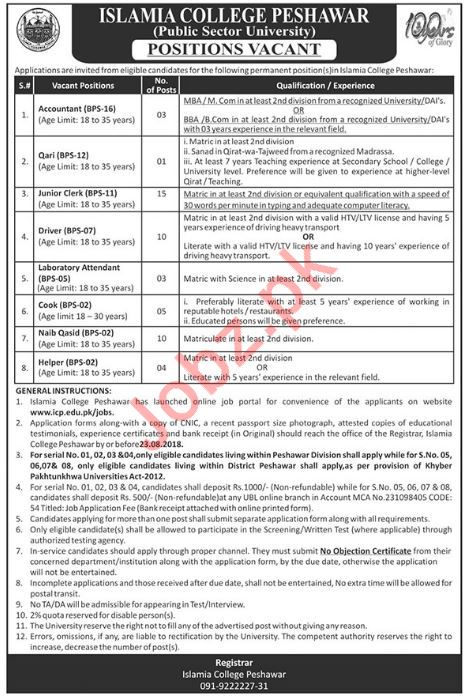 Islamia College Public Sector University Non Faculty Jobs