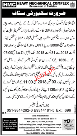 Heavy Mechanical Complex HMC Government of Pakistan Jobs
