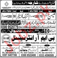 Masson & Shuttering Carpenters Jobs 2018 in Sharjah UAE