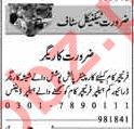 Driver Cum Helper Job 2018 in Lahore