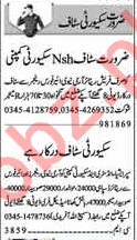 Security Guards & Security Supervisors Jobs 2018 For Lahore