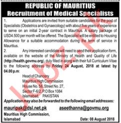 Mauritius High Commission Islamabad Medical Specialist Jobs