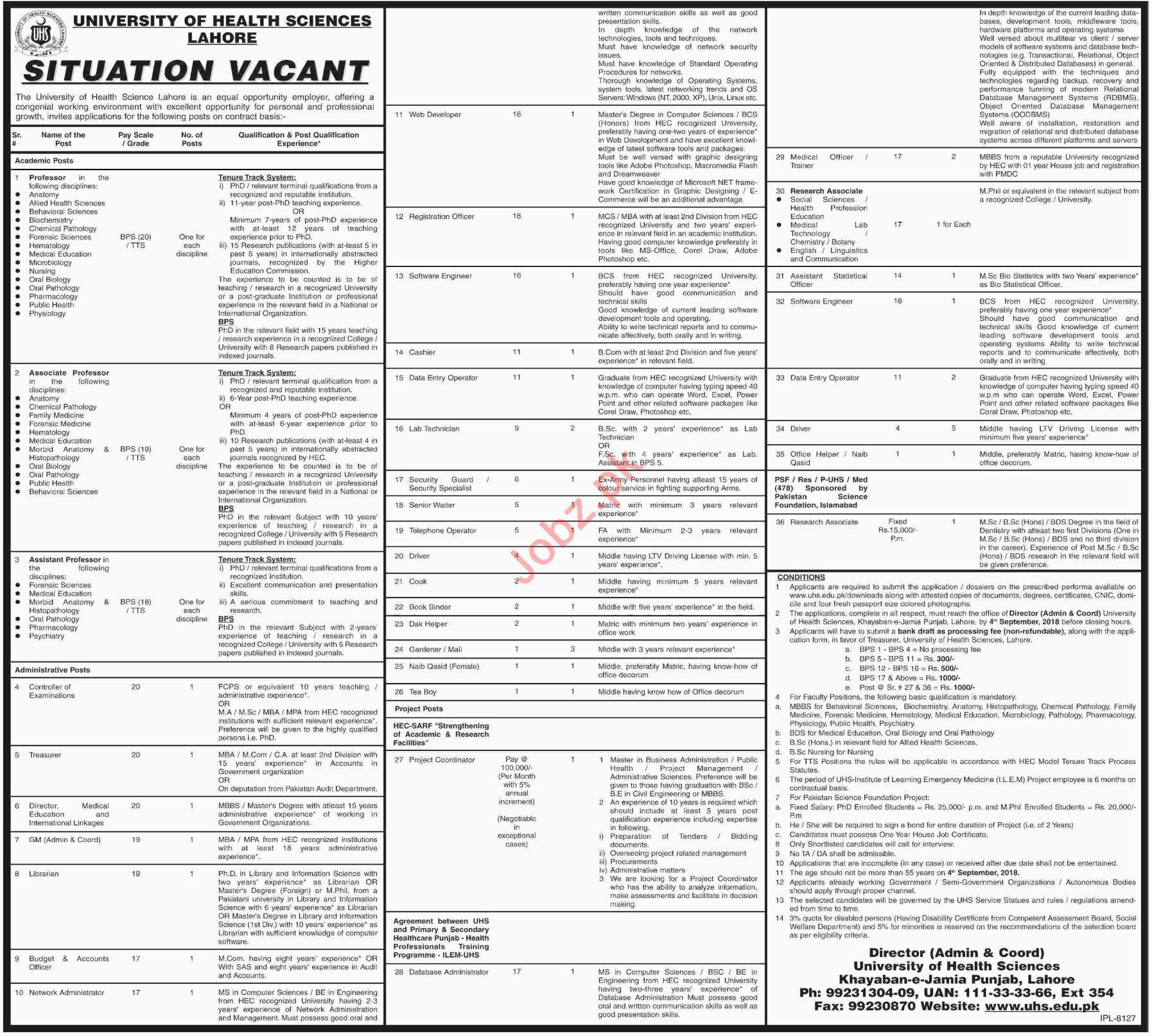 University of Health Sciences UHS Lahore Professors Jobs