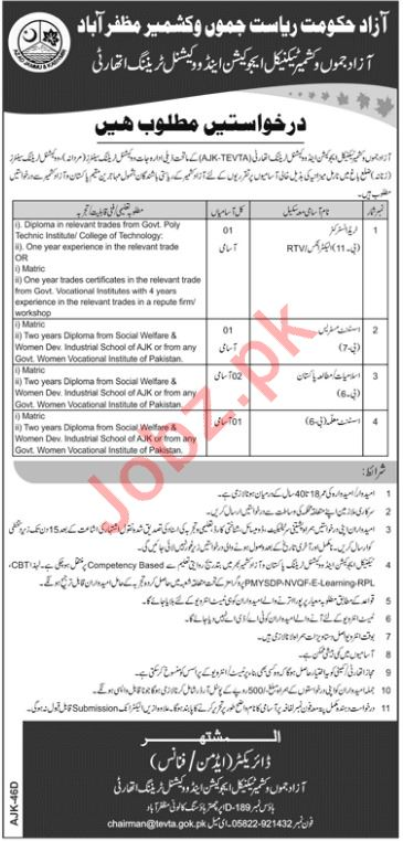 AJK Technical Education & Vocational Training Authority Jobs