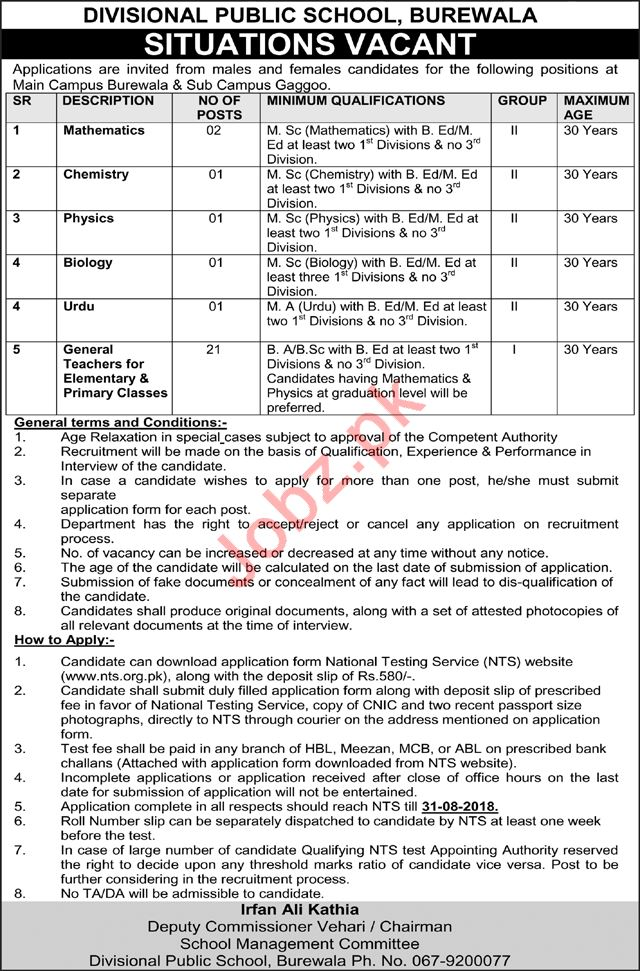 Divisional Public School DPS Burewala Jobs 2018 for Teachers