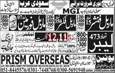 Mabrle Finishers, Marble Fixers, Marble Foreman Wanted