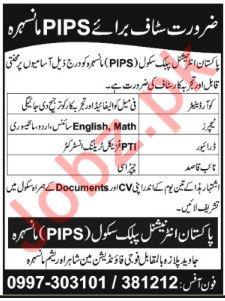 Pakistan International Public School PIPS Mansehra Jobs 2018