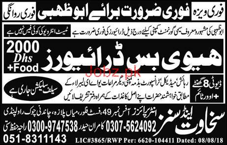 HTV Heavy Bus Drivers  Job in Abu Dhabi