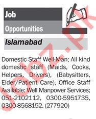 Drivers, Helpers, Cooks & Maids Jobs 2018 in Islamabad