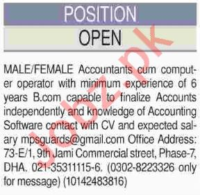 Accountant Jobs Career Opportunity in Karachi 2018