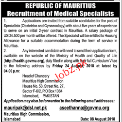 Medical Specialists Job in Muritious High Commission Isb