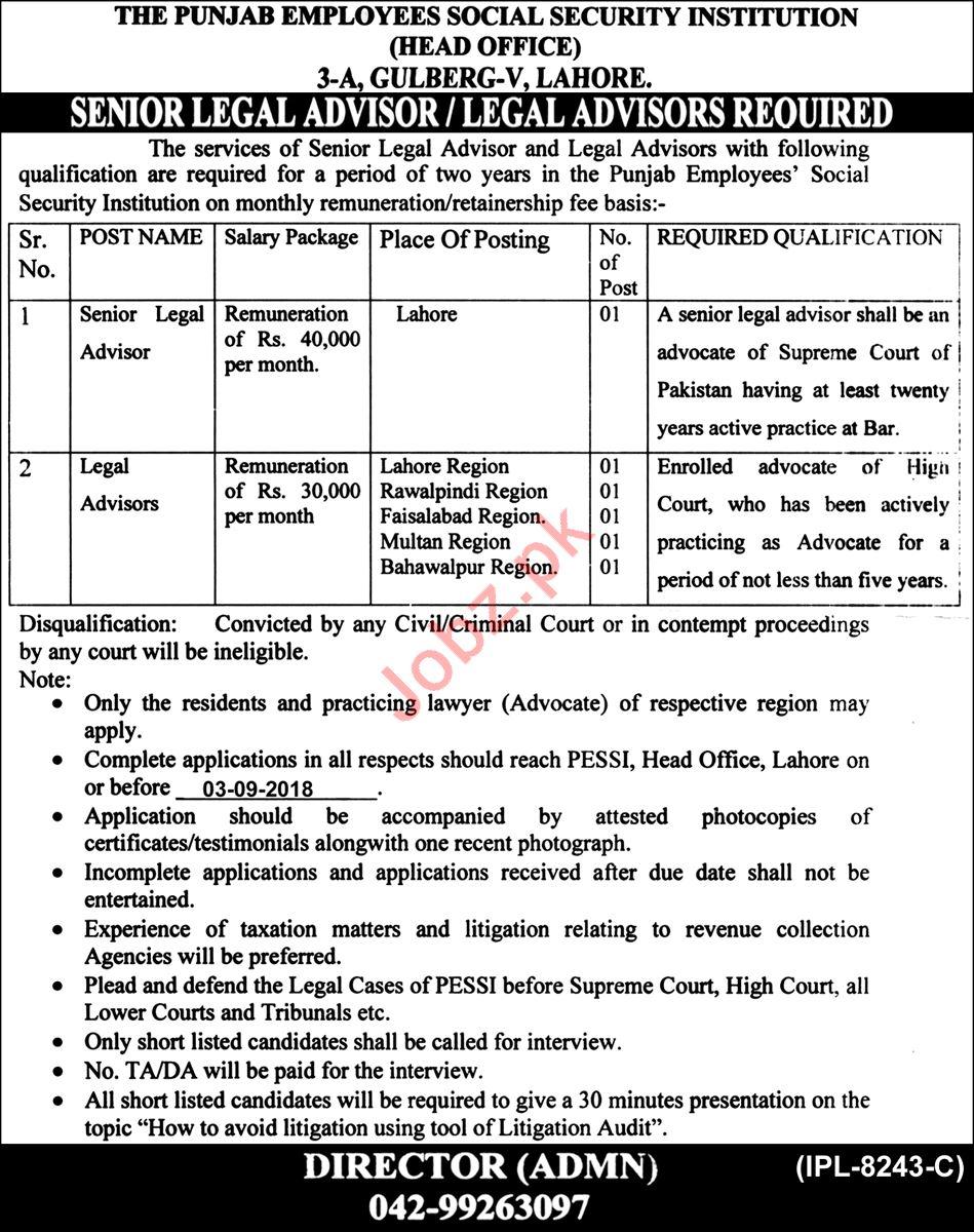 Punjab Employees Social Security Institution PESSI Jobs 2018