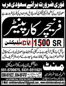 Furniture Carpenters Job Opportunity