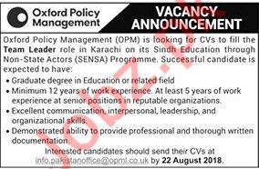 Team Leader for Oxford Policy Management OPM