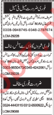 Male & Female Staff Jobs Career Opportunity in Multan