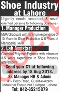 Manager Production & Lab Assistant Jobs 2018 in Lahore