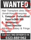Computer Professionals for Hair Transplant Clinic