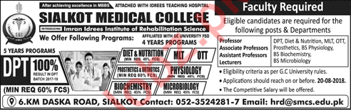 Jobs at Sialkot Medical College SMCS