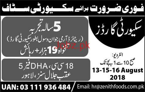 Security Guards Job in Aqab Jlal Sons Lahore