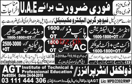 Industrial Electricians, Pipe Fitters, Welders Wanted