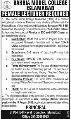 Bahria Model College Islamabad Female Lecturers Jobs