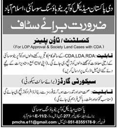 The Pakistan Medical Cooperative Housing Society Jobs