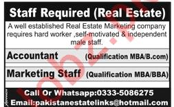 Accountant & Marketing Staff Jobs 2018 in Islamabad