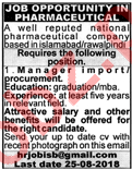 Manager Import Jobs 2018 in Rawalpindi