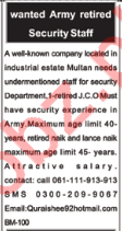 Army Retired Security Guards Jobs 2018 in Multan