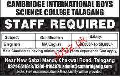 Cambridge International Boys Science College Jobs